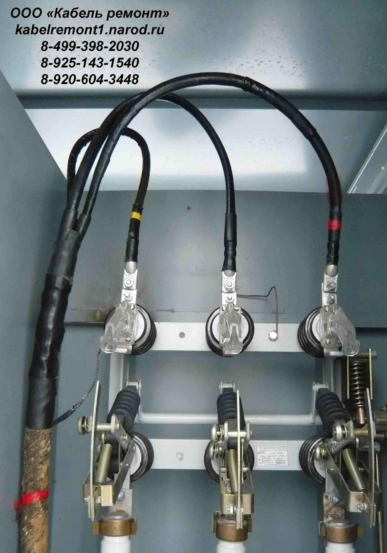 Установка муфт на кабель 10 кв из сшитого полиэтилена