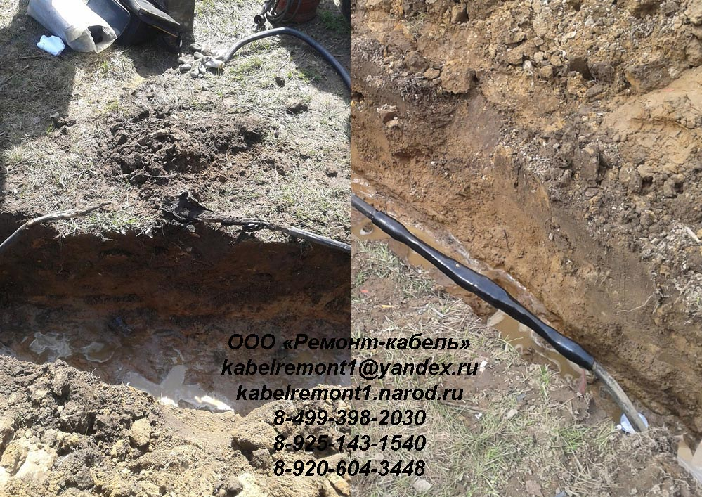 поиск места повреждения кабеля, поиск обрва кабеля 0.4 6 10 кв